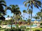 Kauai Beach Resort Lihue Hawaii buyer sold by Jamie Friedman