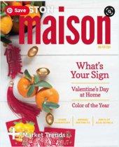 New Year issue of Roger Martin's Houston Maison eZine