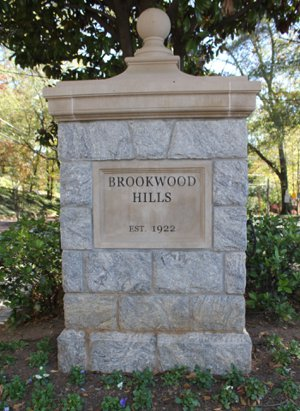 The Brookwood Hills entrance sign