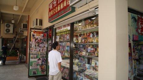 Honolulu's Melting Pot-Chinatown