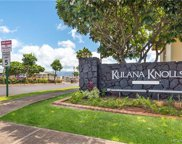 94-508 Kupuohi Street Unit 8104, Oahu image