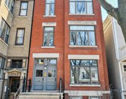 3741 North Janssen Avenue Unit 1, Chicago image