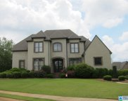 1456 Scout Ridge Dr, Hoover image