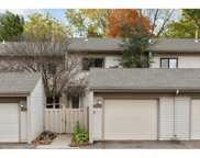 5523 E Oberlin Circle, Fridley image