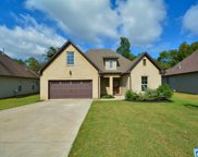152 Willow View Ln, Wilsonville image