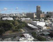 1314 S King Street Unit 1461, Honolulu image