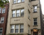 6513 North Bosworth Avenue Unit 2, Chicago image