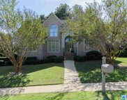5329 Hickory Trc, Hoover image