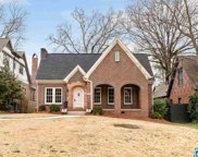 302 English Cir, Homewood image