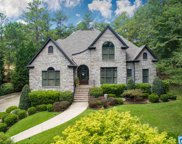 524 North Lake Cove, Hoover image
