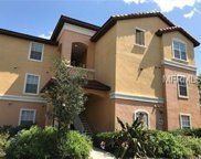 5459 Vineland Road Unit 4-310, Orlando image