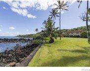 61-225 Kamehameha Highway, Oahu image
