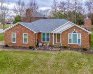 4116 Hurstbourne Woods Dr, Louisville image