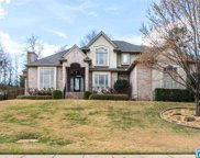 5244 Lake Crest Cir, Hoover image