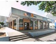 1411 Kapiolani Boulevard, Honolulu image