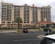 1819 N Ocean Blvd. Unit 1216, North Myrtle Beach image