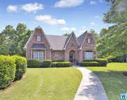 5865 Dandridge Cir, Pinson image