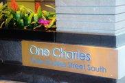 1 Charles Street South Unit 409, Boston image