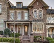 6111 Pleasant Water Ln, Brentwood image