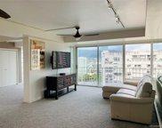 419 Atkinson Drive Unit 1702, Honolulu image
