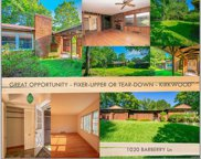 1020 Barberry  Lane, Kirkwood image