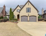 308 Woodward Ct, Hoover image