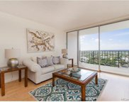 4300 Waialae Avenue Unit A1504, Honolulu image