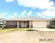 45-079 Waikalua Road Unit 13, Kaneohe image