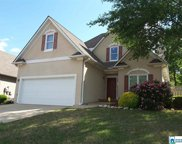 634 Village Crest Cir, Hoover image