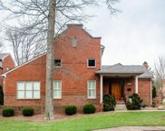 4068 Massie Ave, Louisville image