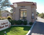 9675 E Coolwater, Tucson image