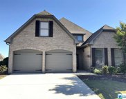 2042 Chalybe Way, Hoover image