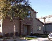 3648 W Bryce Court, Phoenix image