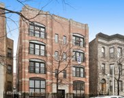 3547 North Wilton Avenue Unit 3N, Chicago image