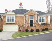 1103 Chamberlain Hill Rd, Louisville image