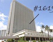 410 Atkinson Drive Unit 1619, Honolulu image