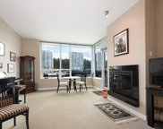 3382 Wesbrook Mall Unit 501, Vancouver image