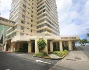 2500 Kalakaua Avenue Unit 201, Honolulu image