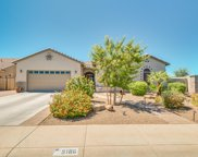 5186 S Opal Place, Chandler image
