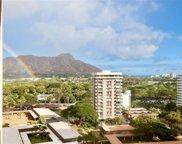 229 Paoakalani Avenue Unit 1508, Honolulu image