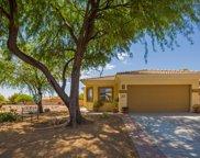 206 E Corte Rancho Dorada, Sahuarita image