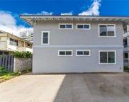 1531 Kewalo Street Unit D, Honolulu image