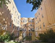 7411 North Hoyne Avenue Unit A, Chicago image
