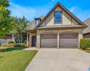 2355 Chalybe Trl, Hoover image