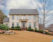 2266 White Way, Hoover image