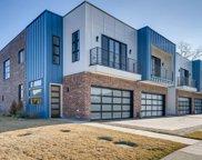 1254 Annex Avenue, Dallas image