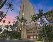 2121 Ala Wai Boulevard Unit 3703, Honolulu image