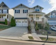 432 Highpoint Ter, Brentwood image