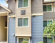 19410 Bothell Wy NE Unit D103, Bothell image