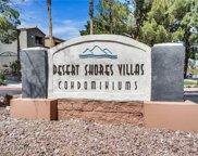 3151 Soaring Gulls Drive Unit 2028, Las Vegas image